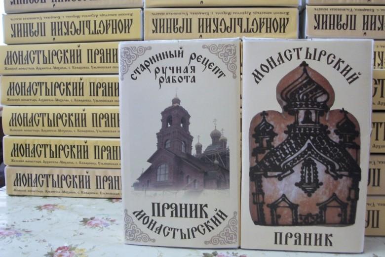 21 ноября исполняется 20 лет женскому монастырю Михаила Архангела