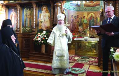 ЖЕНСКИЙ МОНАСТЫРЬ АРХАНГЕЛА МИХАИЛА ОТМЕТИЛ 25-ЛЕТИЕ СО ДНЯ ОСНОВАНИЯ