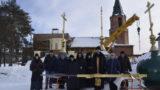 На монастырском подворье в селе Аксаково были освящены купола.